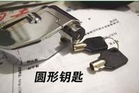 New Motorcycle Bicycle Bike Brake Disc Disk Alarm Lock Safety Safe Key , freeshipping