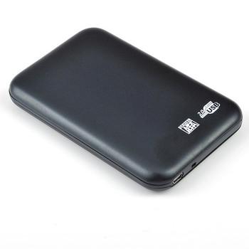 "5 x Freeshipping 2.5"" HDD USB 2.0 SATA Hard Disk Drive External Case Storage Enclosure Black Aluminum"