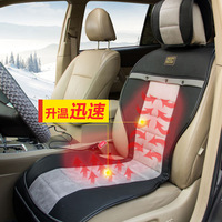 Top Quality Car Seat Cushion, Winter Electric Heated Seat Cover, Black Beige Mats Auto Supplies Car Accessories Christmas Sale