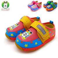 2013 spring child single shoes baby shoes baby slip-resistant soft outsole toddler shoes free shipping