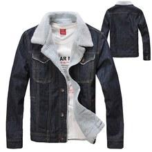 mens fleece coat promotion