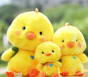 wholesale Cute chick doll plush toys lovely baby toys gift free shipping 40cm