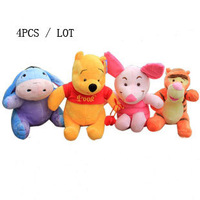 Free shipping Wholesale 25- 30cm  Plush Toys plush doll  4pcs /lot tiger,pig ,bear ,donkey children gifts