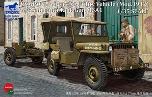 Bronco model CB35107 1/35 US GPW 1/4 ton 4x4 Utility Vehicle plastic model kit(China (Mainland))