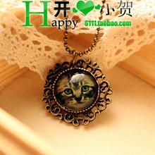 cat necklace price