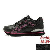 2013 Free Shipping Promotion Latest Li Ning Brand Sports Shoes Fashion Leisure Men's Shoes Size 39-46 Model 15