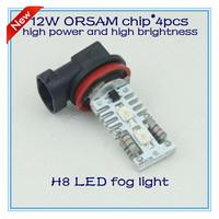 Free shipping H8 4 pcs OSRAM high power and high brightness LED  fog  light  2013 new sytel retail