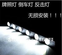 6W 2pcs 6LED Eagle Eye Lights AUTO DRL waterproof Daytime Running Lamp Driving Fog Light  Free Shipping