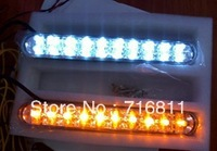Auto Daytime Running light CAR DRL 60LEDS with Trun Light Function FREE SHIPPING