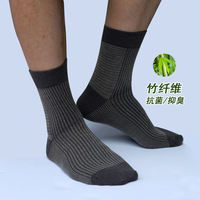 Free shipping Bamboo fiber men's socks color mix 10pair/lot