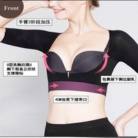 women body shaper bumpmaps massage beauty of kyphosis correction chest supporting beam arm bone correction corset free shipping