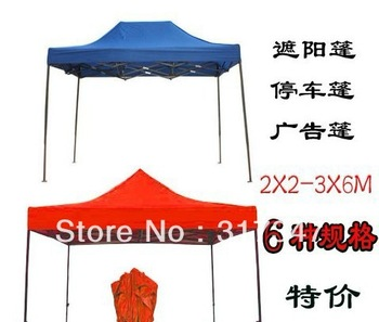 Canopy bracket reinforcement exhibition canopy awning canopy folding tent the parking shed outdoor advertising canopy special