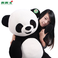 Free Shipping Giant panda doll cute doll plush toy cloth doll giant panda pillow birthday gift TD022