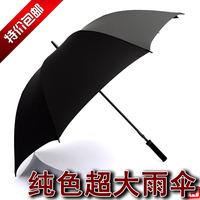 The Genuine Roadid Big Umbrella Diameter 133~110cm Weidi male commercial solid color ultralarge umbrella long-handled
