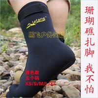 Free Shipping Thickening Wet Submersible Socks Non-slip Socks Thermal Ankle Sock Powder