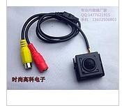 MIni CCD Camera Color Video CCTV Surveillance Camera 480 TVL