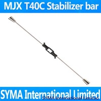 Stabilizer bar For 81CM 31.8 Inch MJX Biggest Huge T40 T40C T640 2.4Ghz Camera Video 1500mAh RC Helicopter