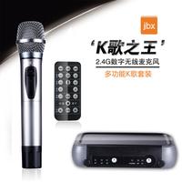 Jbx j30 2.4g wireless microphone System computer singing set  reverbs sound card 2400MHz-2482MHz  antijam