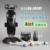 110V/220V  full-body water wash razor electric toothbrush vibratos device hair clipper  multifunction 4 IN 1  Free shipping