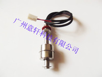 Solvent  printer metal ink level sensor .Large format printer metal ink level sensor