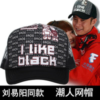 [ANYTIME] Male baseball cap casual cap hiphop cap hip-hop hat for man cap mesh cap truck cap female