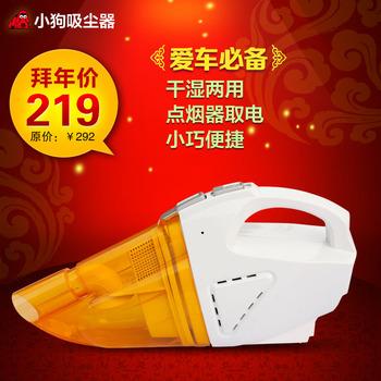 Handheld car vacuum cleaner wet and dry car vacuum cleaner d-703
