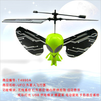 Magical induction suspension remote control electric remote control robot remote control remote control toy