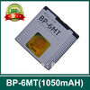 Free shipping !BP-6MT mobile battery for NKA 6720C E51 N81 N82 N828G, 1050mAh,2 pcs