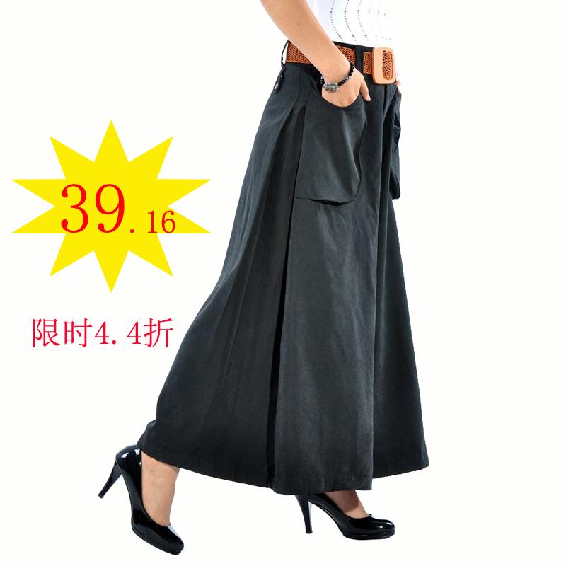 Юбки брюки с доставкой