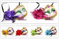free shipping 6pcs/lot 30g mask dance party mask laciness colored drawing flower mask princess mask ruslana korshunova mask