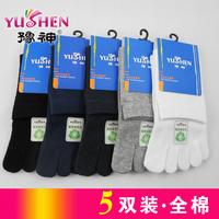Women's socks high quality  cotton toe  male commercial   cotton five-toe socks comfortable men's socks 10pairs/lot c3958