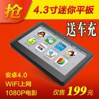 Venus s18 mini tablet 4.0 wifi sensor hd mp5 car charger