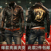 Lamborghini print spring and autumn male thin outerwear sports casual windproof waterproof slim stand collar jacket