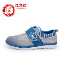 free shipping Bit Dragon  boy - Girl Shoes Korean retro casual children's shoes 31-37 code C3502