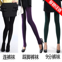 Legging trousers female fashion slim hip plus size autumn and winter thickening plus velvet brushed ankle length trousers
