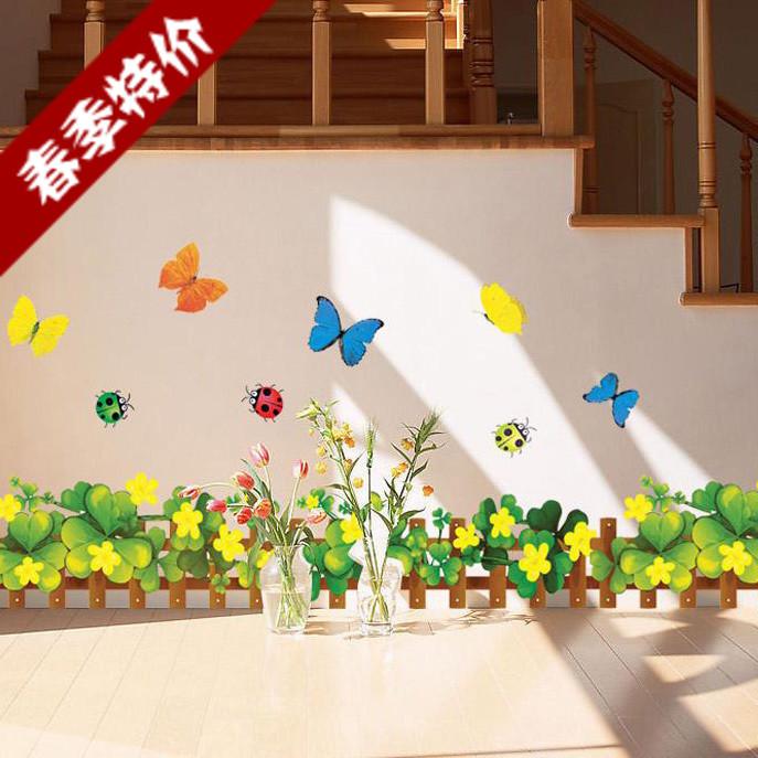 Harga Wall Sticker Deco : Factory wholesale happy flower wall decor vinyl sticker