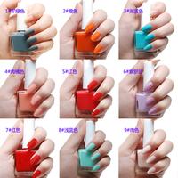 Free shipping Wholesale  New arrival domestic scrub nail polish oil matt nude color 30color  12ml