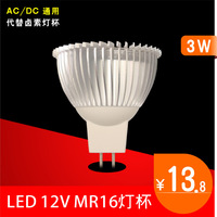 Led energy saving lamp super bright led spotlight mr16 3w led spotlight led lighting 12v products