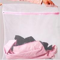 Laundry bag high quality fine mesh laundry bag rgxzr clothing care wash bag d152