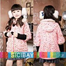 wholesale cartoon jacket
