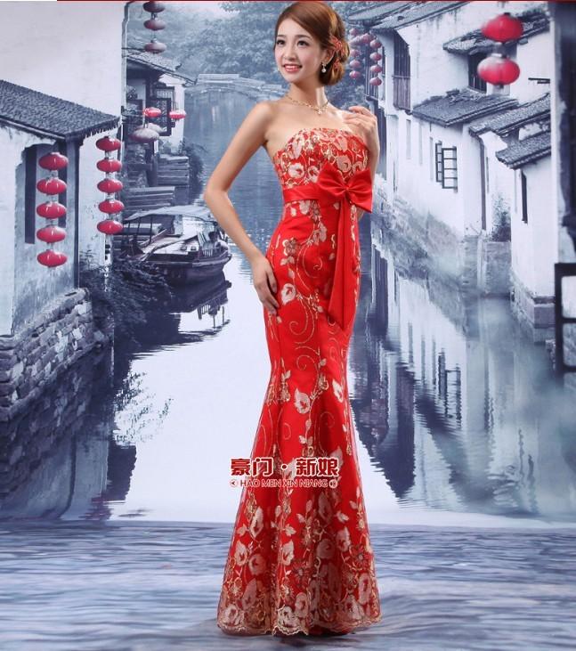 Китайские Платья Мидгли