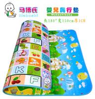 Thicken 1cm Baby Play Mat 1.8*1.5 M Fruit Letter Castle Kids Children Beach Mat Picnic Carpet Baby Crawling Mat CM-001