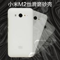 Millet 2 phone case echinochloa frumentacea 2 silky scrub protective case echinochloa frumentacea m2 protective case