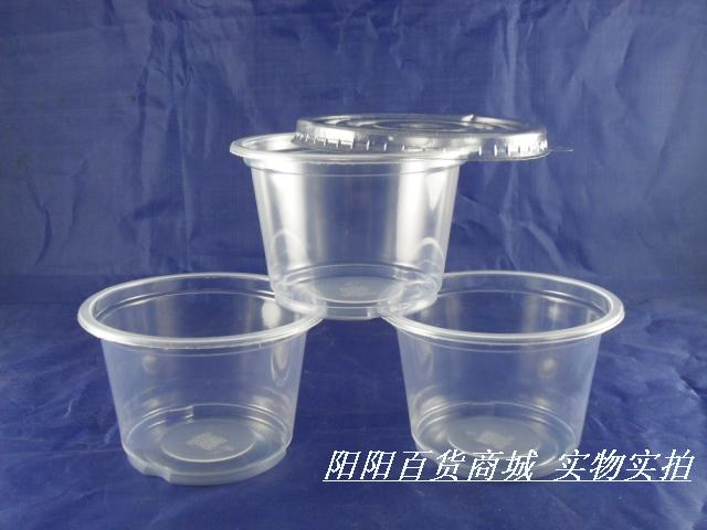 Top Plastic Cup : Heart shape lamy disposable plastic cup pudding mold