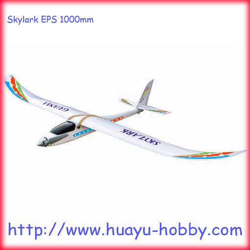 Skylark EPS 1000mm RTF RC Electric Power Glider Wholesale Dropship Hot sale Model Flying Aircraft(China (Mainland))