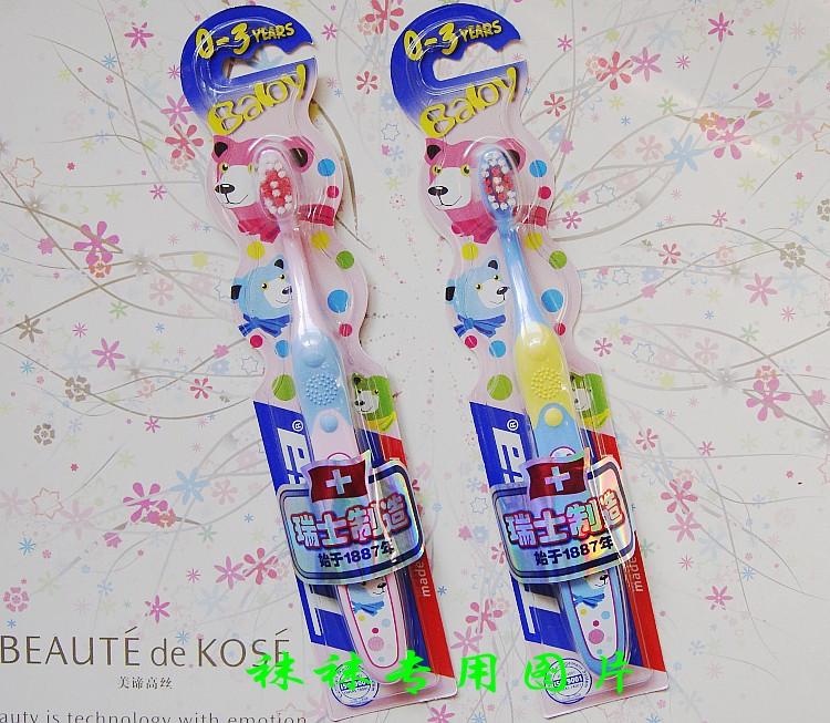 Мода trisa детская зубная щетка 0 - 3