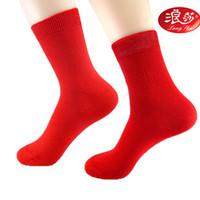 red male socks lilliputian women's red 100% cotton socks 094