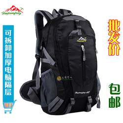 Free Shipping Outdoor casual backpack preppy style school bag sports backpack travel mountaineering bag(China (Mainland))