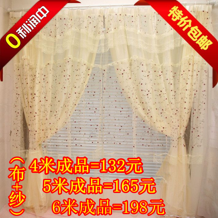 The price per m Quality finished product lace curtain cloth rustic dodechedron Specific pricing, please contact me(China (Mainland))