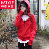 HSTYLE 2013 spring women's fleece solid color cardigan with a hood sweatshirt gw0586